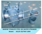 Marine stainless steel sea water strainers AS125 CB/T497-1994