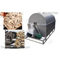 High quality sunflower seed roaster machine for sale in factory price China supplier