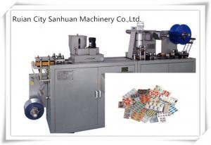 China Fully Automatic Pharmaceutical Packaging Machinery For Blister Packaging on sale