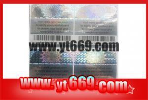 China Printable Hot Stamping Hologram Foil Sticker on sale