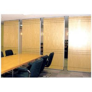 China Customized Soundproof Office Wooden Partition Wall , Movable Room Dividers on sale