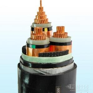 China XLPE Insulated Cable Low Smoke Halogen Free Cable Copper Conductor on sale