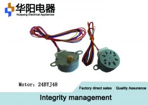 China Brushless DC Mini Stepper Motor 24BYJ48 For Camera / Air Conditioning ROHS Approved on sale
