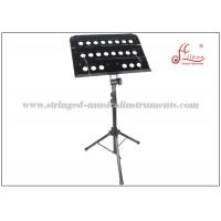Adjustable Music Sheet Stand , Collapsible Sheet Music Holder With Aluminum And Iron Material