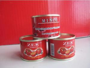 China 2015 hot sale 70g Tomato paste canned tomato paste tomato puree with high quality on sale