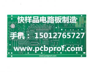 China PCB sample, prototype PCB Quick turn PCB manufacturer, quick PCB, fast PCB, QTPCB, QUICK TURN PROTOTYPE on sale