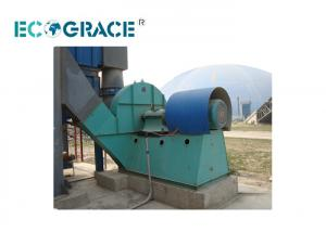 China Fan Dust Collector Equipment / Industrial Dust Extraction for Foundary / Metallurgy on sale
