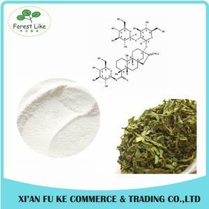 China High Pure Stevia Rebaudioside D 99% Powder on sale