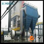 Furnace Fume Filtration Dust Collector For High temeprature fumes