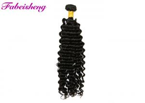 China 7A 8A 9A Brazilian Human Hair Extension Weaving , Double Drawn Human Hair Weft on sale