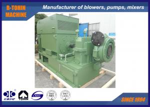 China DN400 Single Stage Centrifugal Blowers with Aerial Aluminum Alloy impeller on sale