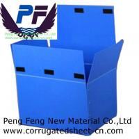 2-12mm white/black/grey/green/red   folding polypropylene corrugated turnover box for packing industry