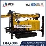 China High Quality China DTH Down Hole Water Well Drilling Rig DFQ-300 wholesale