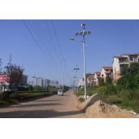 VAWT Maglev Wind Solar Hybrid Street Light System for Residential Area , Park Lot