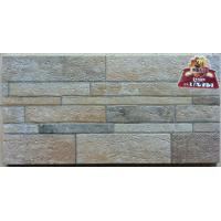 30x60cm Materials Used Ceramic Decorative 3D Wall Panels