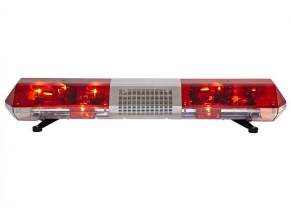 Shock proof red and blue halogen rotating led light bar with 100w shock proof red and blue halogen rotating led light bar with 100w speaker inside aloadofball Gallery