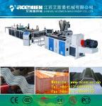 PVC composite roof tile production line