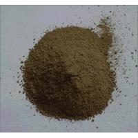 100 Mesh Citrate Soluble P2O5 30% Min Organic Guano Fertilizer From Seabird
