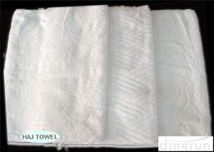 China Luxury Large Personalized Breathable Hajj Ihram Clothing No Sewing on sale