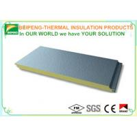 50mm xps extruded polystyrene insulation board / thermal insulation boards for walls