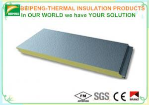 China 50mm xps extruded polystyrene insulation board / thermal insulation boards for walls on sale