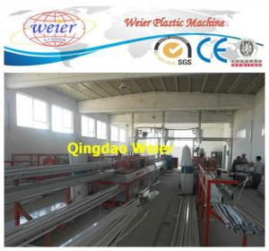 China Door / Window PVC Profile Extrusion Line Rain Gutter Machine With Lamination Machine on sale