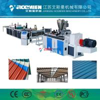 China PVC plastic Corrugated Plastic Roofing Sheet Making Machine on sale