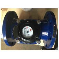 China Woltman Displacement Water Meter , Hot Water Flow Rate Irrigation Water Meter on sale