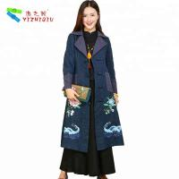 China YIZHIQIU cottonpadded ladies embroidered dress coat on sale