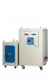 China оборудование топления индукции индустрии 160KW высокочастотное с системой охлаждения воды on sale
