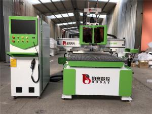 China 1325 Computerized Wood Cutting Machine IoT Application With Rotary Spindle on sale
