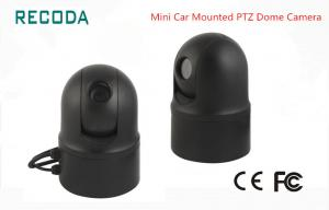 China Auto tracking vehicle 36x WDR Mini portable weatherproof Car mounted PTZ Camera on sale