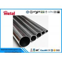 China H14 Cold Drawn Aluminum Alloy Pipe 2 - 2500mm Out Diameter Mill Finished Surface on sale