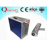 China 60W Hanheld Scanner Fiber Laser Rust Removal Machine for cleaning 1.5mJ enengry on sale