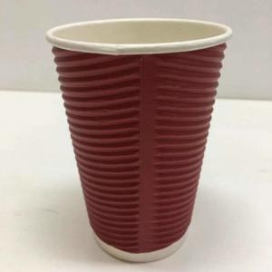 China 8oz Ripple Disposable Coffee Paper Cup Biodegradable on sale