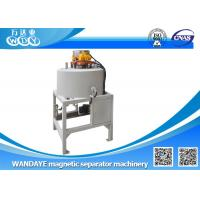 5T 380ACV 30DCA Dried - Powder Double Cooling Magnetic Separation Of Iron Ore