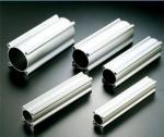 China Electrophoretic Aluminum Extruded Cylinder Shell , 6061 Aluminum Dovetail Extrusion wholesale