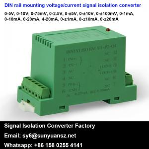 China DIN Rail Mounted 0-5V to 4-20mA Signal Isolation Amplifier/Converter/Transmitter on sale