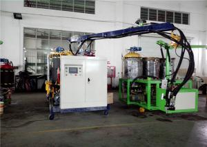 China Rigid and Flexible Foam High Pressure PU Spray Foaming Machine 50-2500g/s on sale