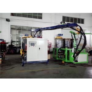 China Rigid and Flexible Foam High Pressure PU Spray Foaming Machine 50-2500g/s on sale
