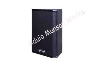 China Custom Pro Audio 15'' Full Range Passive PA Speakers Cabinets on sale