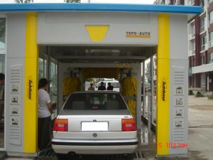 China Autobase Advanced Automatic Car Wash System Maintenance Costs More Affordable on sale