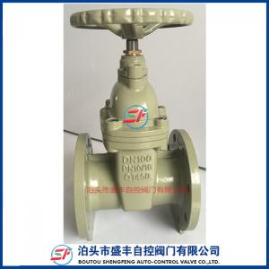 China Non-rising resilient seated non rising stem gate valve on sale