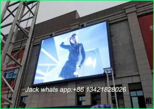 China Waterproof Full Color P8 Outdoor LED Advertising Displays Brightness SMD 3535 3 In1 on sale