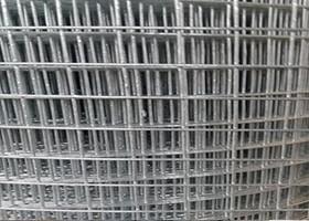 China Aluminum Rigid Galvanized Square Mesh / Galvanized Woven Wire Mesh on sale