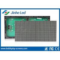 full color led dot matrix display, full color led dot matrix