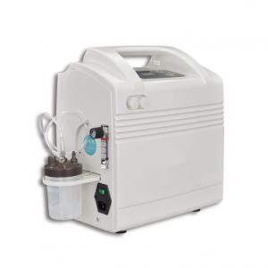China Mini Portable Oxygen Concentrator Medical Hospital Furniture With Safety Valve on sale
