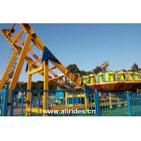 Amusement theme park attractions mega disco flying UFO rides amusement rides for family
