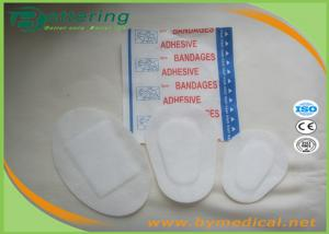 China Orthoptic Nonwoven Elastic Adhesive Eye Pad Medical Hypoallergenic 3 Different Shape on sale