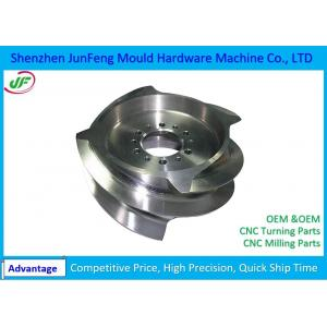 China Auto Machining Aluminum Parts , Customized Steel Machined Car Spare Part on sale